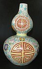 Double guard vase, Guangxu or Republic