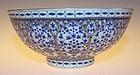 Bowl,  Qianlong ( 1735 - 1795 )