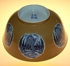 Phonix medallion bowl, Quanlong ( 1736 - 1795 )