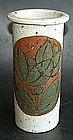 Rörstrand Unique Flower Vase, Drejargruppen 1976