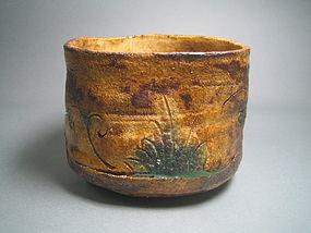 Ki-seto Chawan by Suzuki Goro (2236)