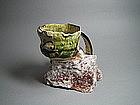 Rock & Clay Objet by Suzuki Goro (i)