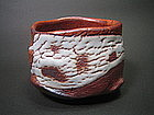 Red Shino Chawan by Suzuki Tomio