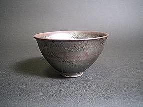 Tenmoku Guinomi by Unokawa Kazumasa (m)
