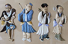 Four Daoist Immortals ( Baxian ) in padded silk
