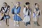 Four Daoist Immortals ( Baxian ) in padded silk