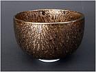 Unusual tea bowl by artist Morino Hiroaki Taimei. 1990