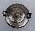Fine bronze incense burner (koro) with scholar�s seals