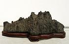 Fine scholar's rock - gongshi