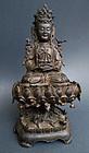 Ming bronze bodhisattva Avalokitesvara (Guanshiyin)