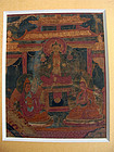 Thangka with Maitreya, Atisha & Tsongkapa. 17th c.