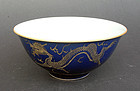Deep bowl decorated with stylized dragons. 19th cent.