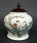 A porcelain jar with figures & poem. Qing 19th cent