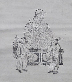 Pilgrimage scroll with original block print of Kukai