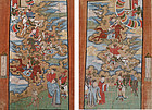 A pair of Daoist painting  for use in �Jiao� rituals.
