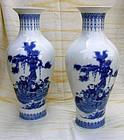 Zhongnanhai 1962 pair of vases with boys & Mao's poem