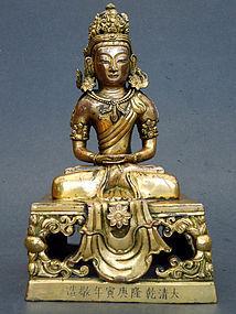 Buddha Amitayus (Wuliangshou Fo); dated Qianlong 1770