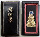Fine ink stick with Buddha & Prajnaparamita Heart Sutra. Qing, 1800ca