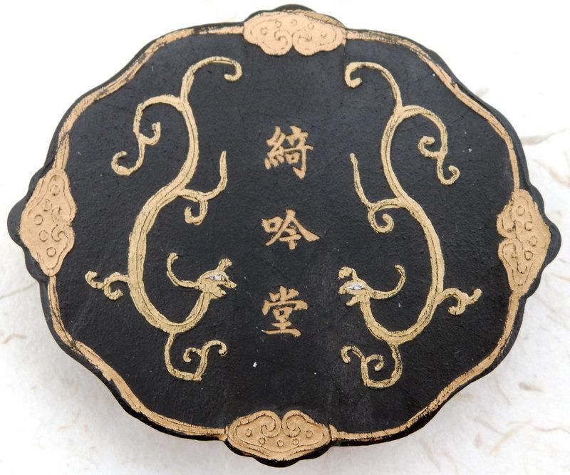 Antique small ink cake with Qi Yin Hall, Yuanmingyuan. Qing, Jiaqing