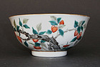 Small porcelain bowl with peaches & lingzhi. Guangxu mark & period