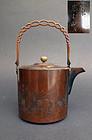 Fine engraved copper kettle (do�bin). By Okumura Sugaji. Edo, 19th c.