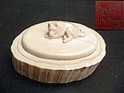 Large carved ivory box with lying dog on lid. Signed. Taisho/Showa