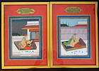 Two antique, Moghul water colors depicting erotic motifs, day/night