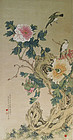 Large painting of flowers and birds. Ling Yunhua nüshi juyi; 1864