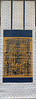 Antique Nichiren School Gohonzon, Lotus Sutra, dated 1859