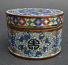 Small cloisonné enamel box with good-luck symbol bats (bianfu)