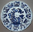 Large Chinese Export Charger - Early Kangxi