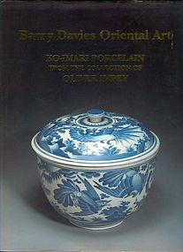 KO-IMARI PORCELAIN: THE COLLECTION OF OLIVER IMPEY