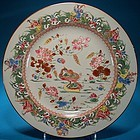 Rare and Vibrant  Yongzheng Famille Rose Plate