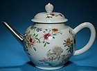 Famille Rose Teapot - Rare Sheep Motif - 18th C.