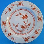 """Milk and Blood"" Chinese Export Plate - Kangxi"