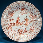 "Kangxi ""Milk and Blood"" Charger c. 1700"