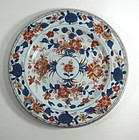 Fine Early Kangxi Chinese Imari Plate