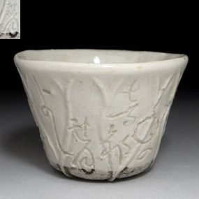 Sake Cup by Poet-Potter Otagaki Rengetsu