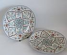 Pair of Rare Chinese Ottoman Market Dishes Kangxi No 1
