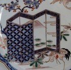 Ko Imari Cranes and Screen Dish c.1740-60 No 2