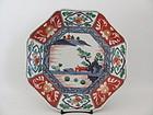 Rare Ko Imari Octagonal Dish c.1700.