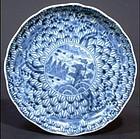 Ko Imari Shochikubai Pattern Dish Early 18C