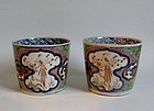 Pair Ko Imari Plum and Nightingale Soba Choku  18C