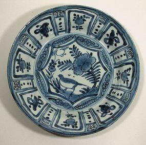 Late Ming Wanli Chinese Export Kraak Plate