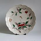 Rare Ko Imari Chesnut pattern Kikugata Dish c.1720 No 2