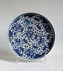 Ko Imari Sometsuke Takarazushi Dish c.1740 No 1
