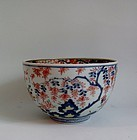 Fine Imari Cherry and Prunus Bowl c.1700