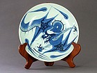 "Chinese Porcelain Blue and White ""Dragon"" Dish Qianlong"
