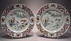 Pair of �Chinese Wall� Famille Rose plates Qianlong 18C
