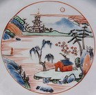Chinese Famille Verte Pagoda and Landscape Plate Kangxi
